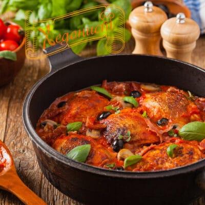 Пиле по ловджийски (Pollo alla cacciatora)